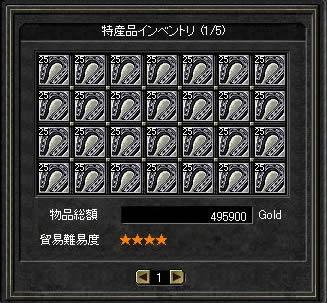 SRO[2006-08-23 07-42-34]_51.jpg
