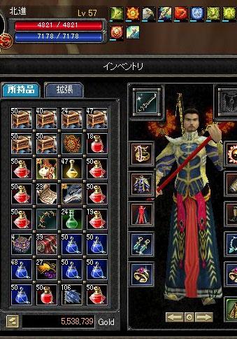 SRO[2007-01-26-23-16-00]_94.jpg