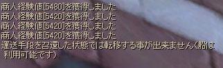 SRO[2007-03-21-10-37-07]_38.jpg
