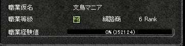 SRO[2007-04-07-15-47-45]_29.jpg