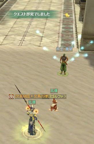 SRO[2007-04-12-23-26-28]_68.jpg