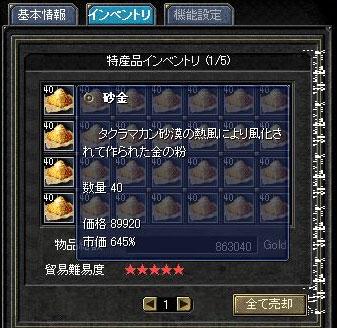 SRO[2007-04-17-01-27-27]_96.jpg