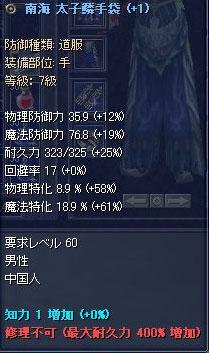SRO[2007-04-18-09-52-54]_57.jpg