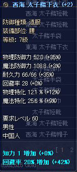 SRO[2007-04-18-20-37-08]_79.jpg