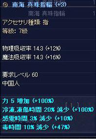 SRO[2007-04-27-01-20-01]_57.jpg