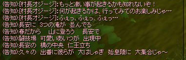 SRO[2007-04-29-20-12-21]_33.jpg